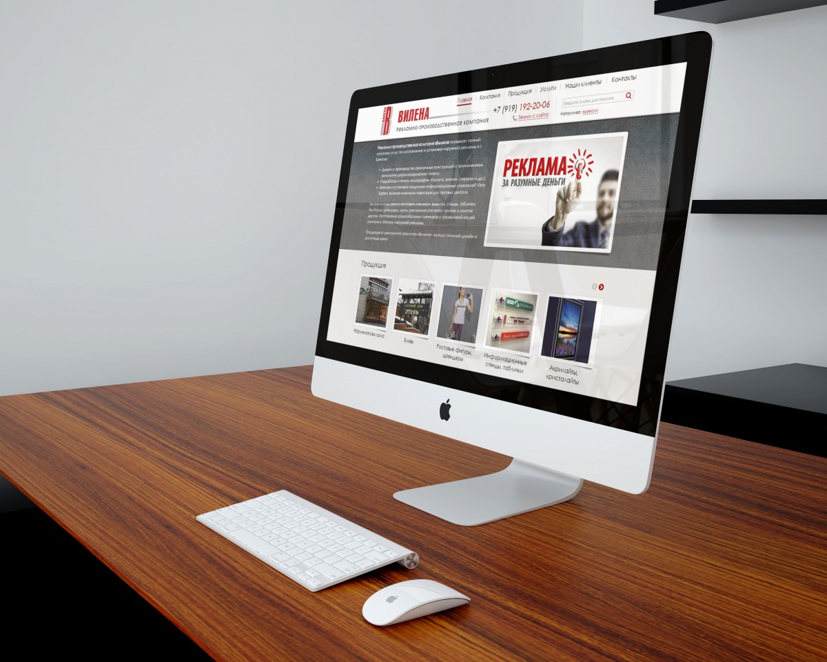imac-on-office-desk-mockup.jpg