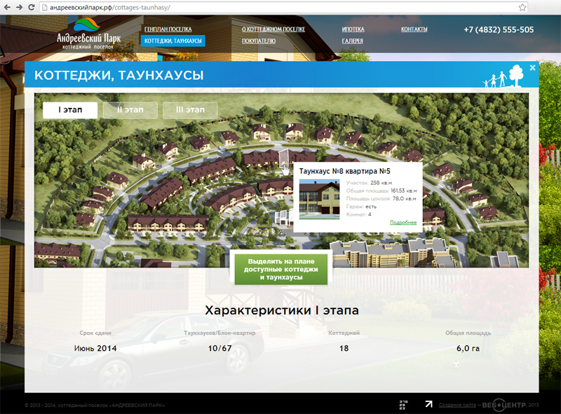 andreevsk_cottages.jpg